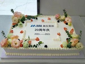 Auramarine Asia 20 years cake